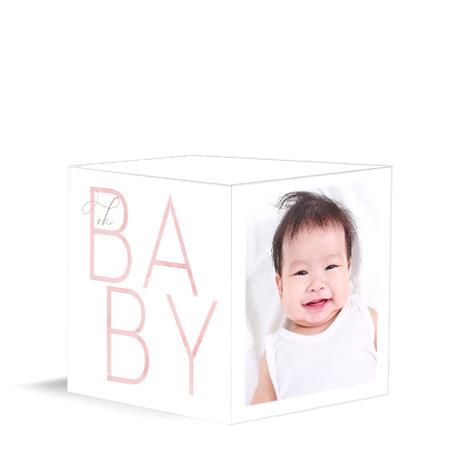 Modern Baby Pink